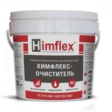 Эпоксидная смола для Затирок Химфлекс 2Ф со склада г.Екатеринбурга