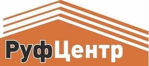 Плитные материалы, цена в Новосибирске от компании АА РУФЦЕНТР