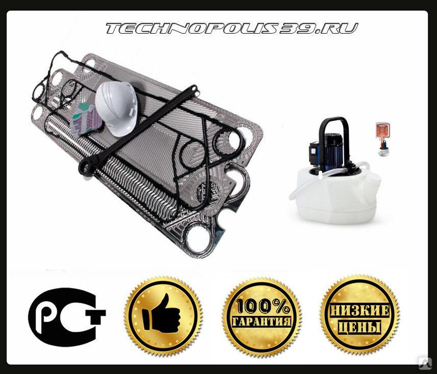 Стоимость промывки трубчатого теплообменника Разборный пластинчатый теплообменник APV SR3 Соликамск